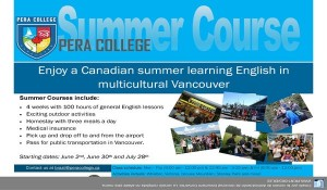 Summer Course 2014_shedule
